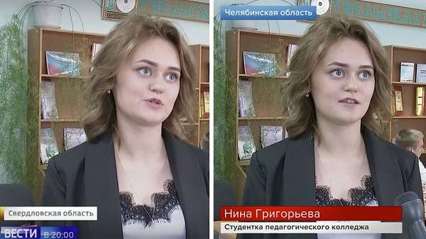 Студентка, которую «Первый канал» и «Россия 1» выдали за жительницу разных областей, заявила, что не поддерживала пенсионную реформу