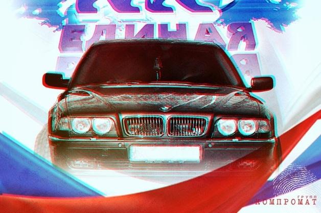 Партийная «братва» на пути к исправлению. Кто представляет «Единую Россию» на Алтае?