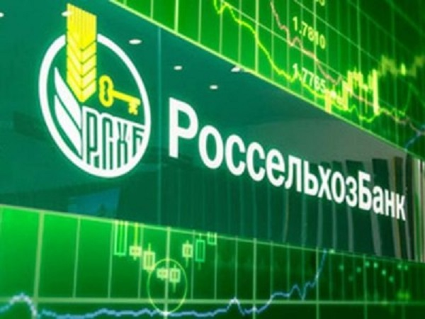 Россельхозбанку не хватает 40 миллиардов рублей