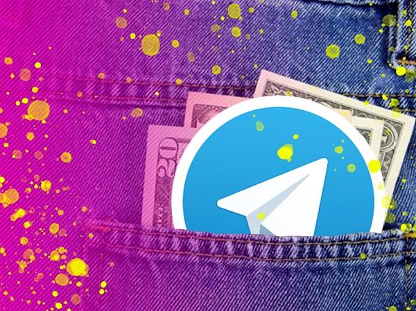 Рынок «джинсы» в телеграм. Часть 2