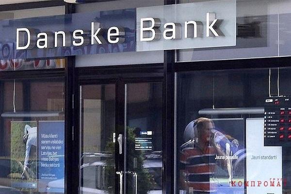 Эстонское отделение Danske Bank заподозрили в отмывании $30 млрд из России