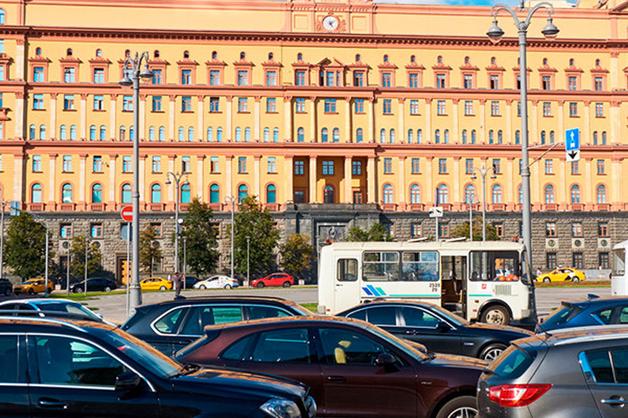 В ФСБ рассказали о гигантских потерях доходов ИГ* и вложениях боевиков в легальный бизнес