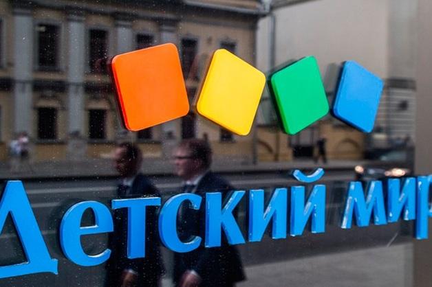 «Коммерсантъ» узнал о планах сенатора Керимова купить «Детский мир»