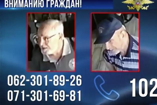 МВД ДНР опубликовало фото подозреваемых в подрыве Захарченко