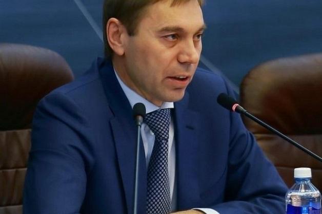 Выемку документов в администрации Иркутской области провели следователи из Москвы