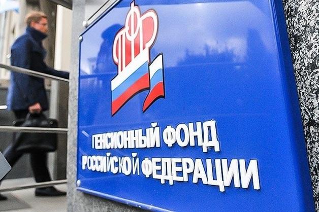 ПФР заключил контракт почти на 100 млн рублей на аренду элитных машин