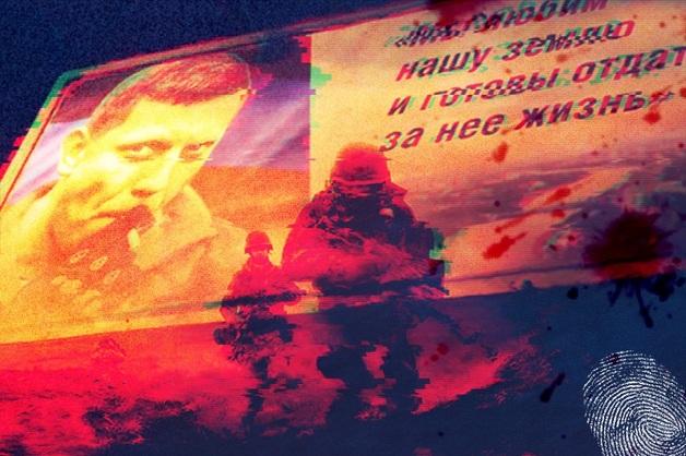 Убийство главы ДНР Александра Захарченко. О чем говорят источники из его окружения