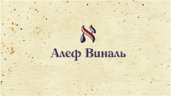 Днепровская компания Алеф Виналь продвигает алкоголь в оккупированном Крыму