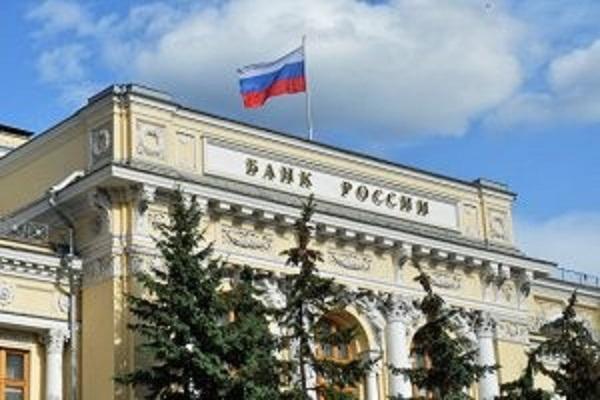 """""""Космическое"""" измерение Набиуллиной"""