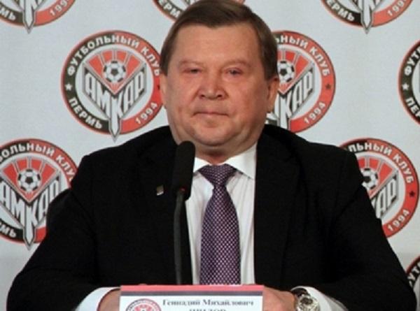Геннадий Шилов — могильщик «Амкара»