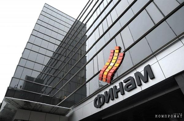 Холдинг «Финам» грабит своих клиентов?