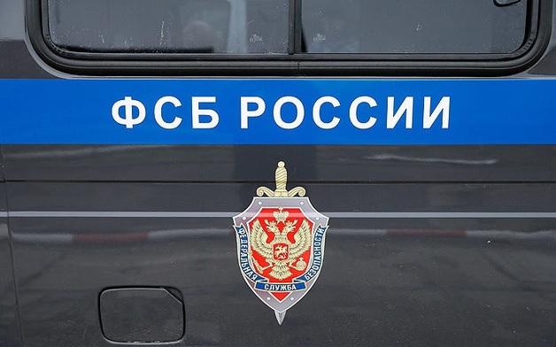 На Кубани сотрудник ФСБ вымогал деньги у «Газпрома»