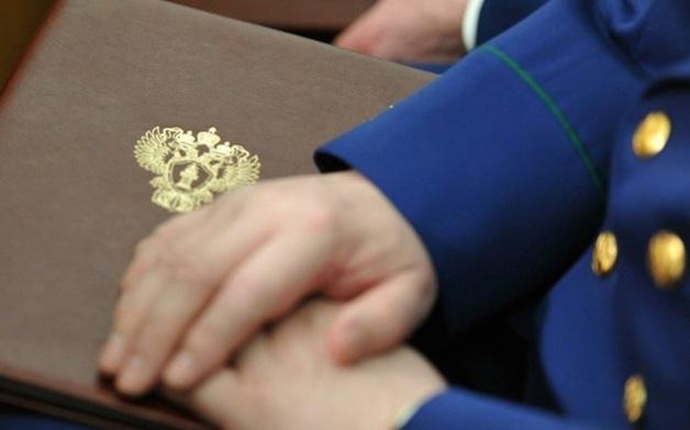 В Москве ловят помощника прокурора, сбежавшего со взяткой в 800 000 руб