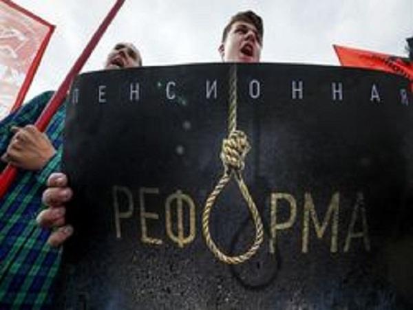 Пенсии: Кремль обещал 25 млн рабочих мест, но не создаст и 10000