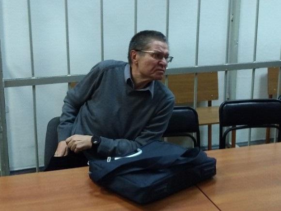 Судебные приставы выпотрошат Алексея Улюкаева