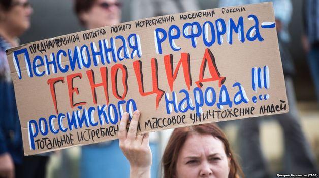 Google согласился с повышением пенсионного возраста в России