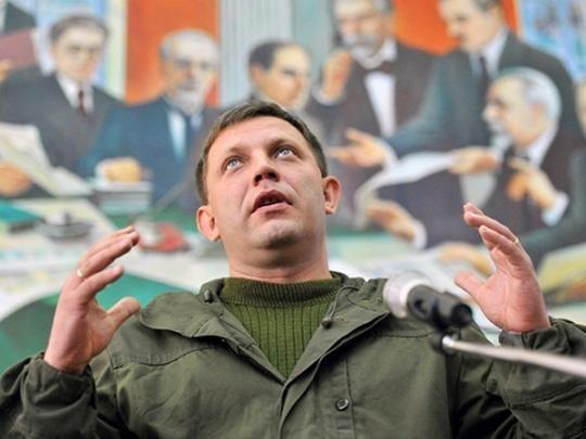 Сергей Курченко с боем взял на хранение активы Олега Мкртчана