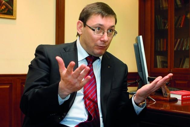 Журналист назвал имя депутата с которого Луценко обещал снять неприкосновенность