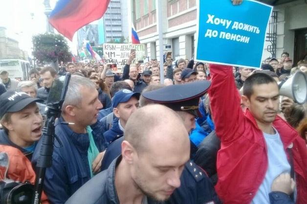 Митингующие против пенсионной реформы новосибирцы помышляли ограбить оружейную ОВД, считают в полиции