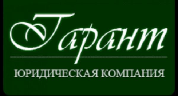 Юридическая контора ООО «Гарант». Лайфхак как обокрасть человека и не понести наказание