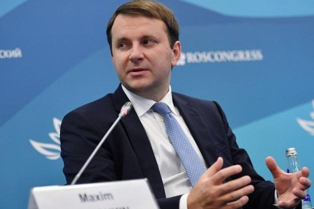 Орешкин назвал два фактора для переезда компаний в российские офшоры