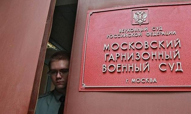 Бизнесмены и силовики за 2 млн долларов пытались отправить в отставку главу УФСБ по Сахалину. У них не получилось, а деньги пропали