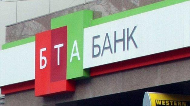 «БТА Банк» может быть причастен к «отмыванию» денег фирмы Ахметова