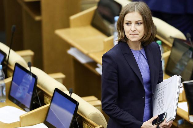 Поклонская прокомментировала лишение статуса главы комиссии Госдумы