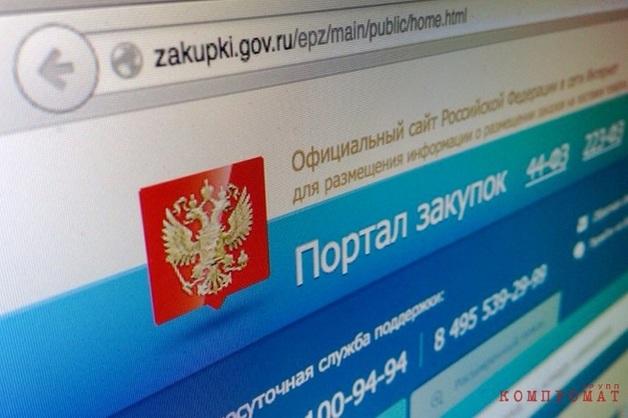 Власти Карачаево-Черкесии готовы потратить почти полмиллиона на «фабрику троллей»