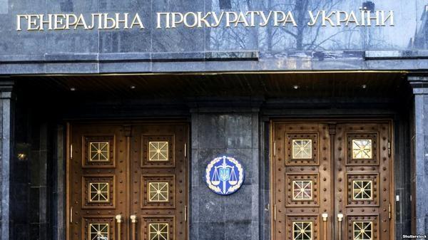 Руководство ГПУ подконтрольно ФСБ. Евгений Енин работает на спецслужбы России