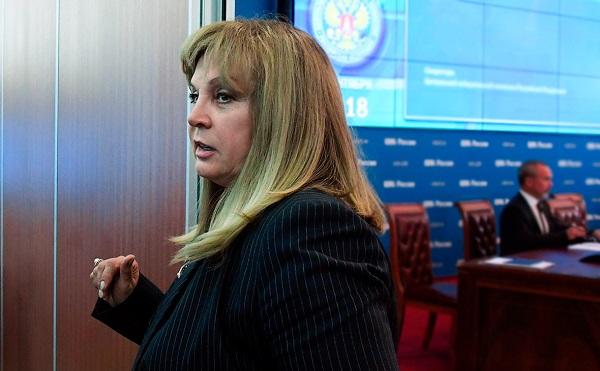 Памфилова расплакалась на словах о ситуации с выборами в Приморье