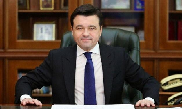 Губернатор Подмосковья Воробьёв потратит 50 млн рублей на слежку в соцсетях