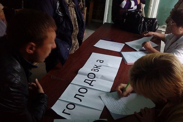 В Забайкалье экс-директор рудника, где голодают горняки, попал под статью