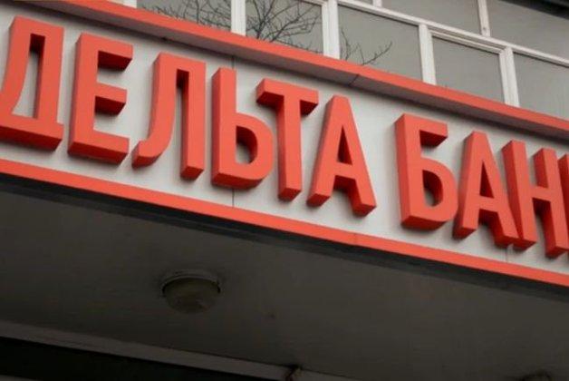 Три банки визнали неплатоспроможними – НБУ