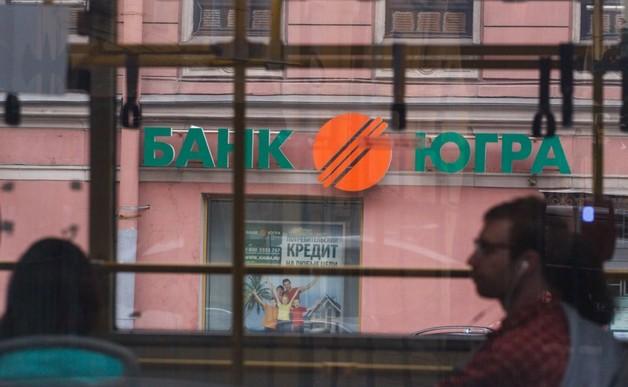 Операция «Ликвидация»: почему заемщики «Югры» начали массово банкротиться