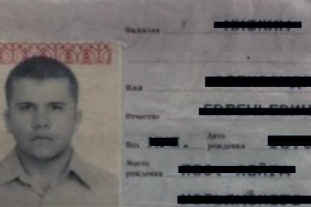 Военный врач и полковник ГРУ. Bellingcat и The Insider раскрыли имя второго подозреваемого в отравлении Скрипалей