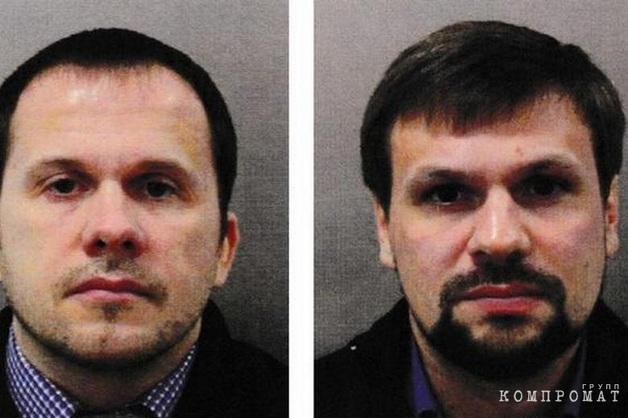 Петров и Боширов могли следить за Скрипалем еще в Чехии