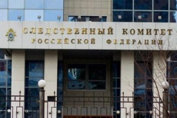 """""""Завхоз СК"""" Гайфутдинов опять попал?"""