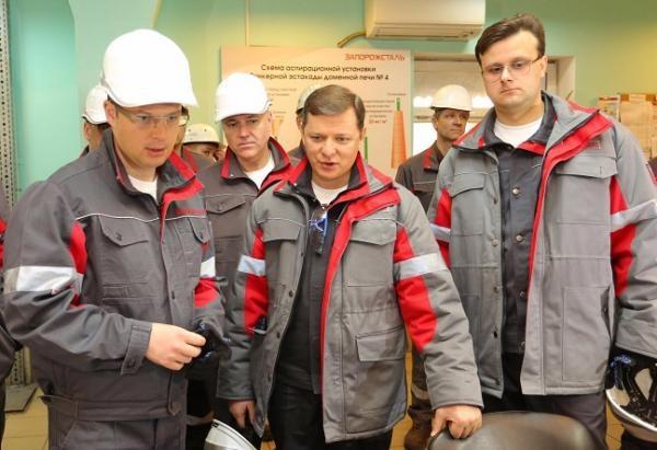 У Олега Ляшко озаботились проблемой «узкого горла»