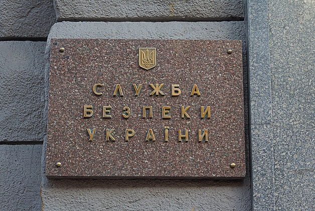 Замглавы УСБУ Днепропетровщины подозревается в измене