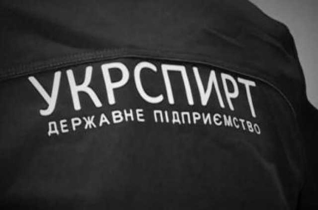 """Гуманный суд: многомиллионное дело """"Укрспирта"""" получило неожиданную развязку"""