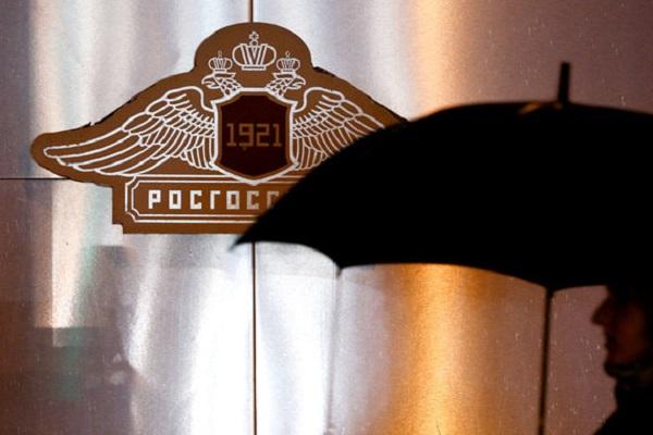 Росгосстрах не смог стрясти 1,6 миллиарда рублей с Евгения Гинера