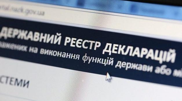 Член Верховного суда Потыльчак вносил в декларацию неправдивые данные – НАПК