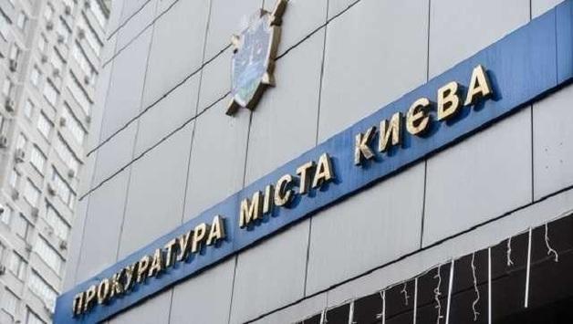 Двум киевским прокурорам объявили выговор за «странности» в обвинительных актах