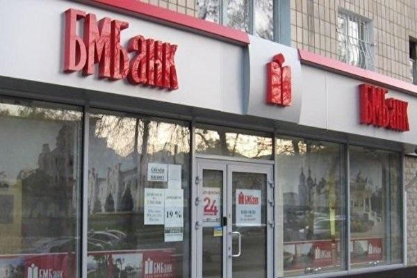 В Украине могут закрыть три банка: кто попал под удар