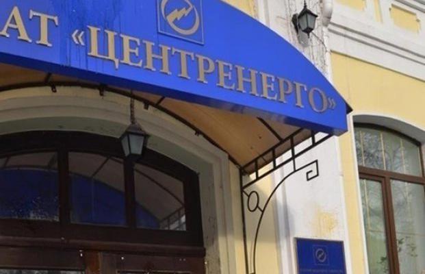 Приватизация «Центрэнерго»: основной претендент на приобретение -«смотрящий» Виталий Кропачев