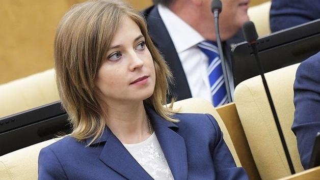 Наталья Поклонская готовится возглавить новую политическую партию