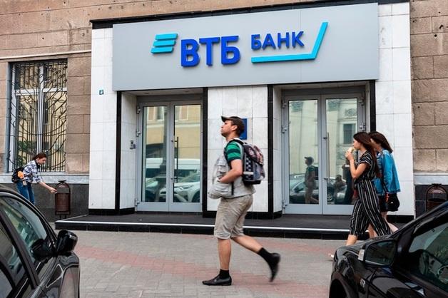 ВТБ получит долю Магомедова в «Трансконтейнере»