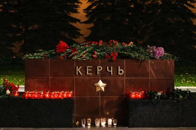 МИД Великобритании выразил соболезнования семьям убитых и раненых в Керчи