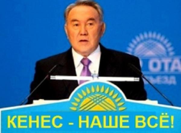 Назарбаевский киндер-сюрприз Кенес Ракишев. Как слепить медийную дурилку для международных антикоррупционных органов